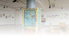 Espace Galerie : appel à projets sur le thème « Et demain… » Saison 2017-2018