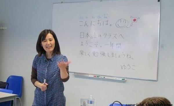 Quand le Japon fait rimer la passion et les leçons