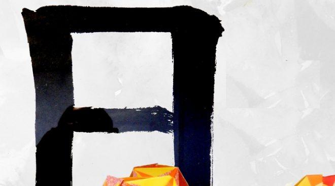 """Du 5 au 31 juin, Exposition """" Origami et Calligraphie  """""""