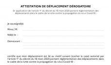 ATTESTATION DE DÉPLACEMENT DÉROGATOIRE à télécharger